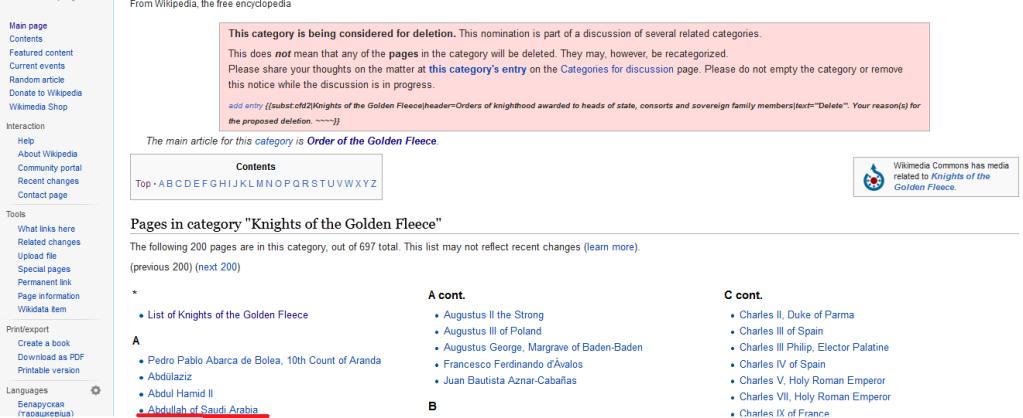 GoldenFleeceWiki